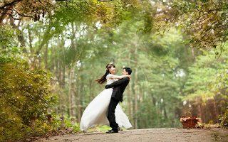 Rajstopy ślubne